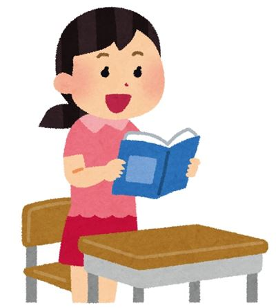 国語の音読ー中学受験勉強